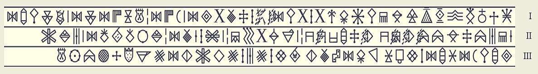 Die Inschrift MAHB Y in der digitalisierten Inschriftensammlung
