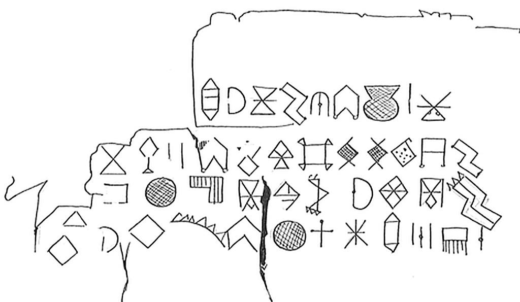 Die Abzeichnung des Fragments MAHB H